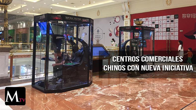 Cápsulas de cristal que harán más amenas las compras en los centros comerciales
