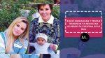 Khloé Kardashian y Tristan Thompson ya negocian acuerdo de custodia de su hija